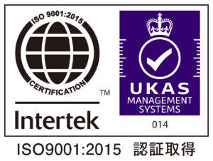 UKAS-k9001